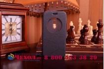 """Фирменный чехол-книжка для Asus Zenfone 2 5.0"""" ZE500CL черный с окошком для входящих вызовов водоотталкивающий"""