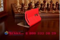 """Фирменный чехол-книжка для Asus Zenfone 2 5.0"""" ZE500CL красный с окошком для входящих вызовов водоотталкивающий"""