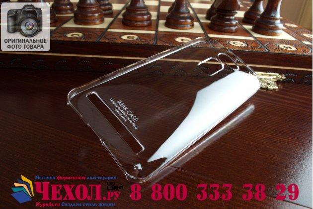 """Фирменная ультра-тонкая пластиковая задняя панель-чехол-накладка для Asus Zenfone 2 5.0"""" ZE500CL прозрачная"""