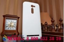 """Фирменная задняя панель-крышка-накладка из тончайшего и прочного пластика для Asus Zenfone 2 5.0"""" ZE500CL белая"""