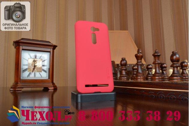 """Фирменная задняя панель-крышка-накладка из тончайшего и прочного пластика для Asus Zenfone 2 5.0"""" ZE500CL красная"""