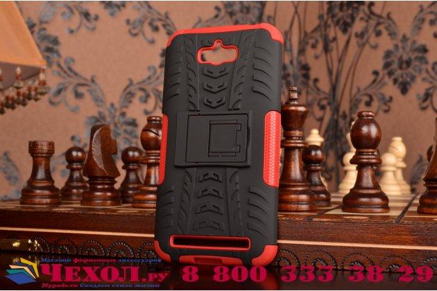Противоударный усиленный ударопрочный фирменный чехол-бампер-пенал для Asus Zenfone Max ZC550KL 5.5  красный