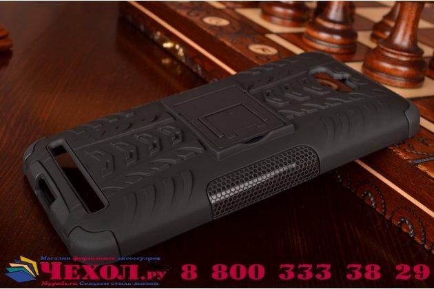 Противоударный усиленный ударопрочный фирменный чехол-бампер-пенал для Asus Zenfone Max ZC550KL 5.5  черный