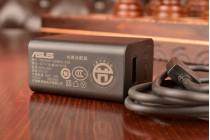 Фирменное оригинальное зарядное устройство от сети для телефона ASUS Zenfone 2 ZE551ML/ ZE550ML + гарантия