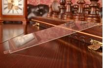 Фирменное защитное закалённое противоударное стекло премиум-класса из качественного японского материала с олеофобным покрытием для Asus Zenfone 2 ZE550ML/ZE551ML