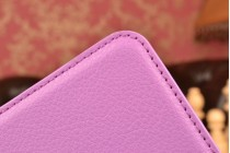 Фирменный чехол-книжка для ASUS Zenfone 2 ZE550ML / ZE551ML 5.5 с визитницей и мультиподставкой фиолетовый кожаный
