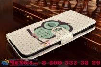 """Фирменный уникальный необычный чехол-книжка для Asus Zenfone 2 5.5"""" ZE550/ZE551ML """"тематика Сова"""""""