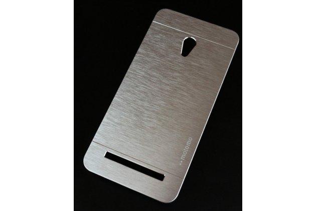 Фирменная металлическая задняя панель-крышка-накладка из тончайшего облегченного авиационного алюминия для Asus Zenfone 5 A502CG серебристая