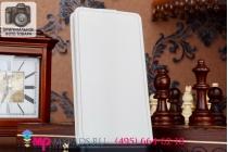 """Фирменный оригинальный вертикальный откидной чехол-флип для Asus Zenfone 5 Lite A502CG белый из качественной импортной кожи """"Prestige"""" Италия"""