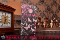 """Фирменный уникальный необычный чехол-подставка с визитницей кармашком для Asus Zenfone 5 A502CG  """"тематика разноцветные узоры в галактике"""""""