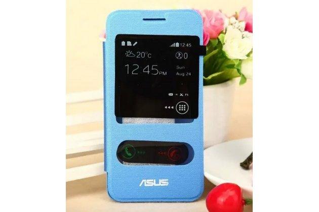 Фирменный чехол-книжка для Asus Zenfone C ZC451CG синий с окошком для входящих вызовов и свайпом водоотталкивающий