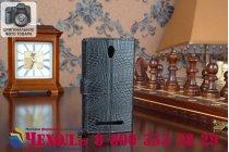Фирменный чехол-книжка с мульти-подставкой и визитницей для Asus Zenfone C ZC451CG лаковая кожа крокодила брутальный черный