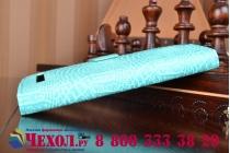 Фирменный чехол-книжка с мульти-подставкой и визитницей для Asus Zenfone C ZC451CG лаковая кожа крокодила небесный голубой