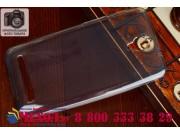 Фирменная ультра-тонкая пластиковая задняя панель-чехол-накладка для Asus Zenfone C ZC451CG прозрачная..