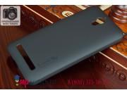 Фирменная задняя панель-крышка-накладка из тончайшего и прочного пластика для Asus Zenfone C ZC451CG черная..