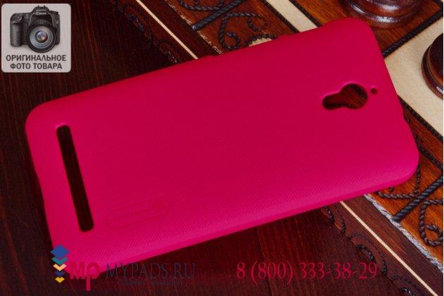 Фирменная задняя панель-крышка-накладка из тончайшего и прочного пластика для Asus Zenfone C ZC451CG красная