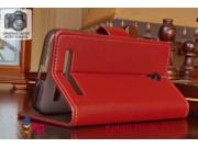 Фирменный чехол-книжка из качественной импортной кожи с подставкой для Asus Zenfone C ZC451CG красный..