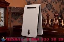 """Фирменный оригинальный вертикальный откидной чехол-флип для Asus Zenfone C ZC451CG белый из качественной импортной кожи """"Prestige"""" Италия"""