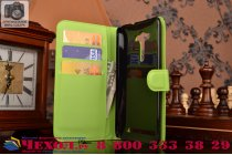 """Фирменный чехол-книжка из качественной импортной кожи с мульти-подставкой застёжкой и визитницей для Асус Зенфоне 2 Лазер ЗЕ550КЛ 5.5"""" зелёный"""