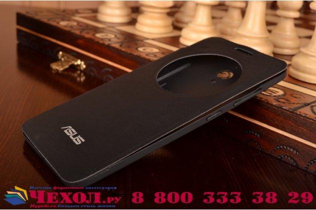 Ультра тонкий лёгкий чехол-обложка с окном для входящих вызовов для Asus ZenFone Go ZC500TG  черный