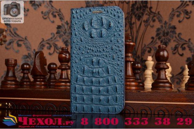 Фирменный роскошный эксклюзивный чехол с объёмным 3D изображением рельефа кожи крокодила синий для Asus ZenFone Go ZC500TG. Только в нашем магазине. Количество ограничено