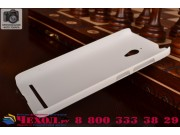Фирменная задняя панель-крышка-накладка из тончайшего и прочного пластика для Asus Zenfone GO ZC500TG белая..