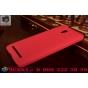Фирменная задняя панель-крышка-накладка из тончайшего и прочного пластика для Asus Zenfone GO ZC500TG красная..