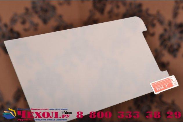 Фирменное защитное закалённое противоударное стекло премиум-класса из качественного японского материала с олеофобным покрытием для  Asus Zenfone GO ZC500TG