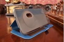 Фирменный чехол-книжка для ASUS ZenFone Zoom ZX551ML / ZX550ML синий с окошком для входящих вызовов и свайпом водоотталкивающий
