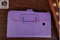 """Фирменный чехол-книжка для Asus Fonepad 7 FE170CG Model K012 с визитницей и держателем для руки фиолетовый натуральная кожа """"Prestige"""" Италия"""