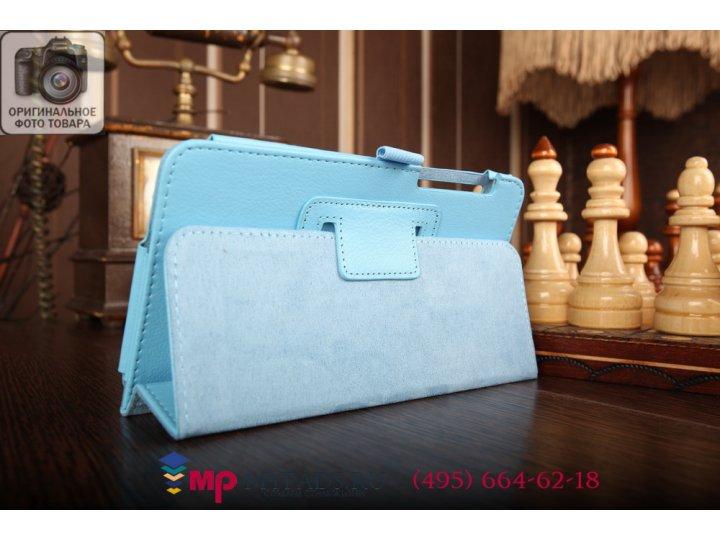Фирменный чехол для Asus Fonepad 7 FE375CXG model K019 голубой кожаный..