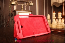 Фирменный чехол-футляр для Asus Fonepad 7 FE375CXG K019 красный кожаный