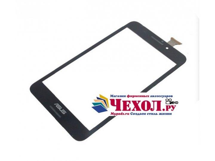 Фирменный сенсорный дисплей-стекло с тачскрином на планшет Asus Fonepad 7 FE375CXG черный и инструменты для вс..
