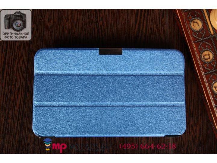 Фирменный умный чехол самый тонкий в мире для Asus Fonepad 7 FE375CXG K019