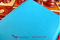 Чехол для Asus Fonepad 8 дюймов FE380CG model K016 поворотный роторный оборотный голубой кожаный