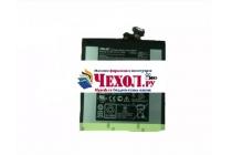 Фирменная аккумуляторная батарея C11P1331 3,8V  15.2Wh для телефона Asus Fonepad 8 FE380CG/FE380CXG (K016) + гарантия