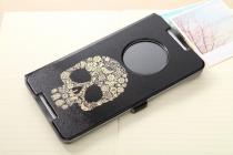 Фирменный чехол-книжка с безумно красивым расписным рисунком черепа на Asus Fonepad 8 FE380CG/FE380CXG (K016) с окошком для звонков