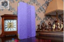 Ультратонкий фирменный оригинальный чехол обложка для Asus Fonepad 8 FE380CG model K016 фиолетовый пластиковый