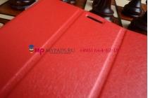 Ультратонкий фирменный оригинальный чехол обложка для Asus Fonepad 8 FE380CG model K016 красный пластиковый