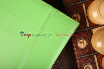 """Фирменный чехол-сумка для Asus Memo Pad 7 HD ME176CX model K013 с визитницей и держателем для руки зеленый натуральная кожа """"Prestige"""" Италия"""