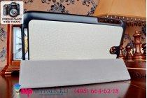 """Фирменный умный чехол самый тонкий в мире для Asus Memo Pad 7 ME176CX model K013  """"Il Sottile"""" белый"""