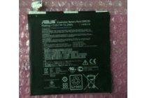Фирменная аккумуляторная батарея  4000mAh C11P1330 на планшет Asus Memo Pad 8 FHD ME581CL / ME581C + инструменты для вскрытия + гарантия