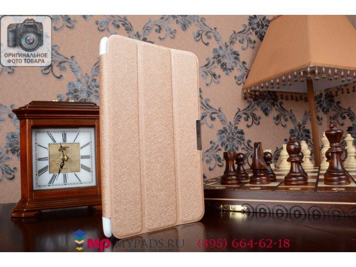 Фирменный умный чехол-книжка самый тонкий в мире для Asus Memo Pad 8 FHD ME581CL K015