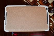 """Фирменный умный чехол-книжка самый тонкий в мире для Asus Memo Pad 8 FHD ME581CL K015 """"Il Sottile"""" золотой пластиковый"""