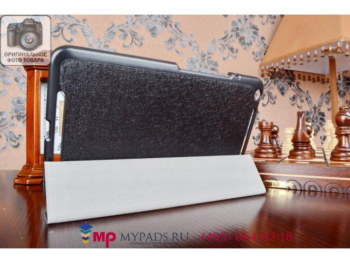 Фирменный умный чехол самый тонкий в мире для Asus Memo Pad 8 FHD ME581CL K015