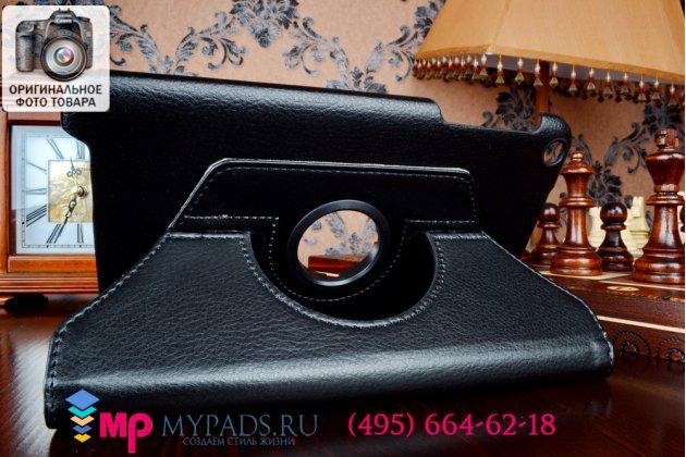 Чехол для Asus Memo Pad 8 ME181C/ME181CX K011 поворотный роторный оборотный черный кожаный