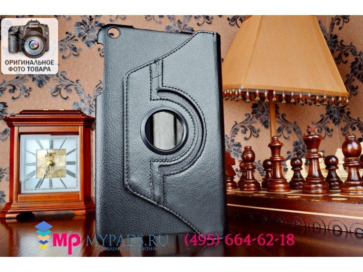 Чехол для Asus Memo Pad 8 ME181C/ME181CX K011 поворотный роторный оборотный черный кожаный..