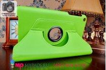 Чехол для Asus Memo Pad 8 ME181C/ME181CX K011 поворотный роторный оборотный зеленый кожаный