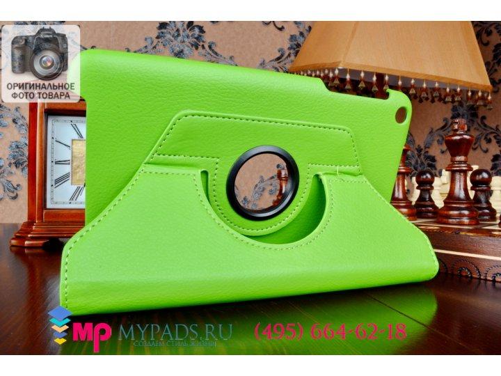 Чехол для Asus Memo Pad 8 ME181C/ME181CX K011 поворотный роторный оборотный зеленый кожаный..