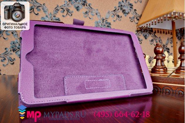 Фирменный чехол-обложка с подставкой для Asus Memo Pad 8 ME181CX model K011 фиолетовый кожаный